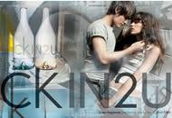Смотреть видео Calvin Klein CK In2u Him