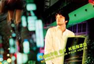 Смотреть видео Kenzo Tokyo By Kenzo