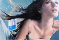 Смотреть видео Lanvin Oxygene