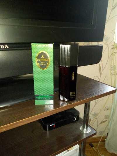 Beautimatic Cobra (женский) парфюмерная вода 100 мл