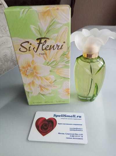 Lomani Si Fleuri (женский) парфюмерная вода 100 мл