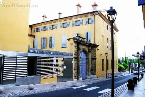 Grasse Institute of Perfumery