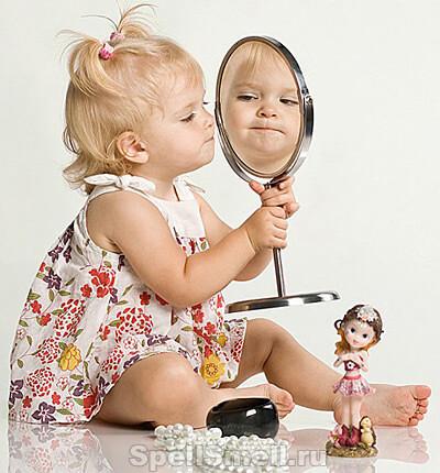 картинки дразнилка в зеркало двигаются